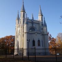 Церковь Алексанра Невского.