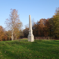 Неизвестный монумент.В парке Александрия.