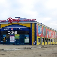 Проспект Серова. Торговый центр