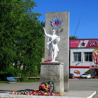 Памятник солдату - освободителю