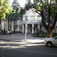 п.Лазаревское, ул.Победы, районный суд