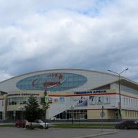 Ледовая арена им. Александра Козицына