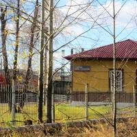 Станция Серов-заводской