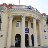 ОАО Сочинский морской торговый порт