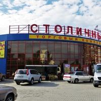 """Торговый комплекс """"Столичный"""""""