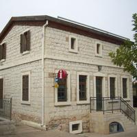Туристический информационный центр на улице Бен-Гуриона