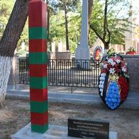 Памятник воинам-пограничникам.