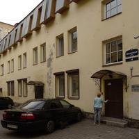 Улица Моховая, 14