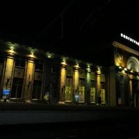 Вокзал.Волгоград-I