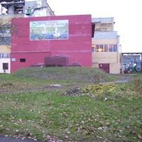Торфобрикетный завод