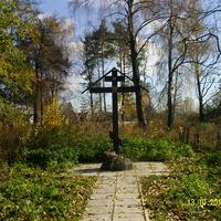 Поклонный крест в память об утраченных храмах Воскресения Христова и Покрова Пресвятой Богородицы, а также обо всех захороненных  на этом погосте.
