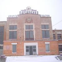 Недействующий Дворец культуры завода имени Пархоменко