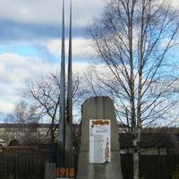 Памятник павшим за власть советов