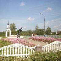 Мемориальный комплекс в память о погибших при взрыве грузового поезда
