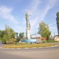 Город Грязи