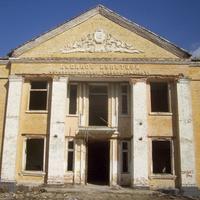 Заброшенный дом культуры Красноармейского сахарного комбината