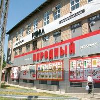 Магазин сети «Народный» на проспекте Жибек Жолы