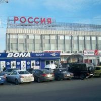 Магазин «Россия»
