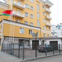 Посольство Беларуси