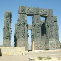 """Мемориал """"История Грузии"""""""