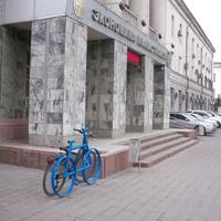 Министерство экономики Кыргызстана
