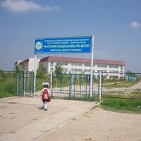 Средняя школа №4 имени Гагарина