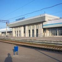 Вокзал Ташкент-Южный