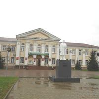 Районная администрация