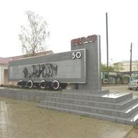 Памятник узкоколейной железной дороге