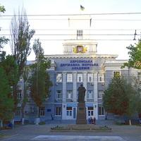 Мовская академия