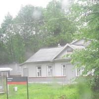 Станция