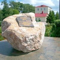 Памятник Мокку
