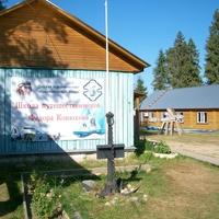 «школа Конюхова»