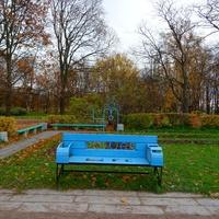 Южно-Приморский парк. Скамейка с wi-fi