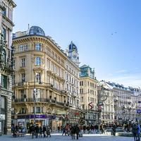 Центральная торгово-пешеходная улица - Грабен