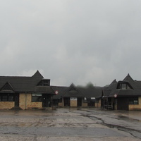 Городской базар