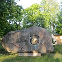 Монумент в честь Кришьяниса Валдемара