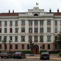 Главный городской суд