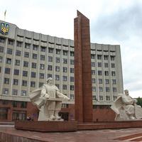 Здание обладминистрации