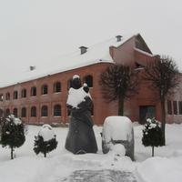 Скульптура Мать Латгалия плачет