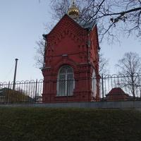 Часовня Александра Невского.