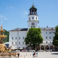 Зальцбургский музей