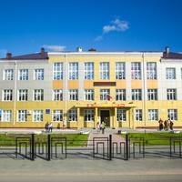 Школа №13 (ул. Семёна Ремезова 36)