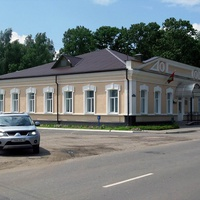 Здание казначейства