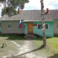 Почта и администрация Охонского сельсовета