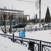"""Офис """"Газпром - добыча"""""""