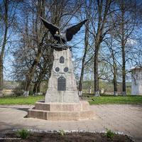 "Памятник ""Доблестным предкам"""