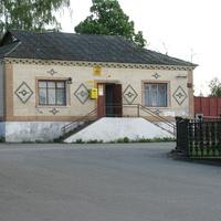 Поштове відділення