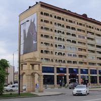 Улица Ахмата Кадырова