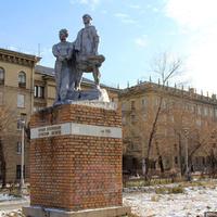 Памятник строителям Магнитогорска
